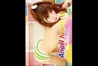 GRSC-0027 Angel Heart